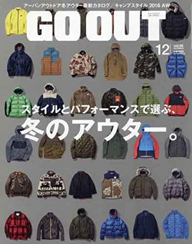 GO OUT 2016年12月号 大きい表紙画像