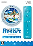 echange, troc Wii Sports Resort (with Wii Remote Plus)[Import Japonais]
