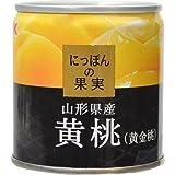 KK にっぽんの果実 黄桃(黄金桃) 195g