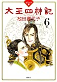 コミック版 太王四神記 6巻 (1週間COMICS)