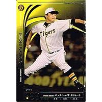 【オーナーズリーグ】[福原 忍] 阪神タイガース スター 《OWNERS LEAGUE 2012 04》ol12-104
