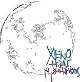 XENOtransplantations