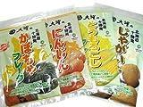大望 北海道野菜フレーク お買い得セット(とうもろこし・じゃがいも・かぼちゃ・にんじん)