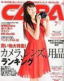 CAPA (キャパ) 2012年 07月号 [雑誌]