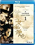 A Chinese Ghost Story Schnäppchen