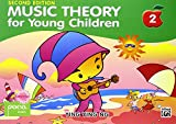 Music Theory for Young Children 2: A Path to Grade 2 (Poco)