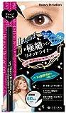 ISEHAN Heavy Rotation Perfect Liquid Eyeliner N 0.05mm Deep Black