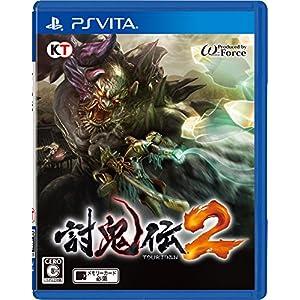 コーエーテクモゲームス  50日間100位以内 プラットフォーム: PlayStation Vita(11)新品:  ¥ 7,344  ¥ 5,998 22点の新品/中古品を見る: ¥ 5,490より