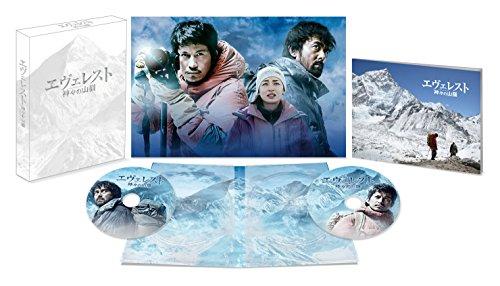 【早期予約特典あり】エヴェレスト 神々の山嶺 豪華版 A4クリアファイル付 [Blu-ray]