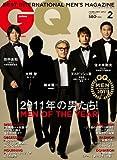 GQ JAPAN (ジーキュー ジャパン) 2012年 02月号 [雑誌]