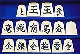 ☆将棋駒 泰(シャム)黄楊 極上彫/一字/山峯作 (駒箱付 駒台兼用) 梅商碁盤店