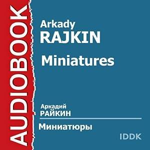 Miniatures [Russian Edition] | [Arkady Rajkin]