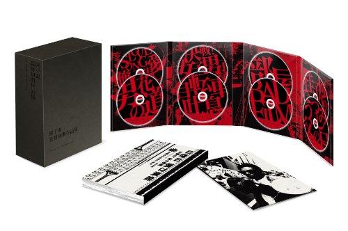 園子温 監督初期作品集 DVD-BOX(SION SONO EARLY WORKS: BEFORE SUICIDE)