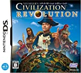 Sid Meiers Civilization Revolution [Japan Import]