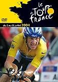 ツール・ド・フランス 2004 [DVD]