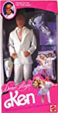 Barbie DANCE MAGIC KEN DOLL w Color Change Hair - Suit changes from Tuxedo to Ballet to Disco! (1989)