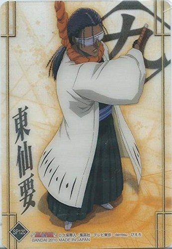 BLEACH クリアコレクション6 クリアカード SP120 東仙要 単品