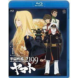 宇宙戦艦ヤマト2199 1 [Blu-ray] (Amazon)