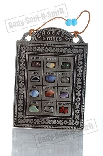 hoshen-stone-home-blessing-kabbalah-jewish-amulet-bible-wall-hanging-judaica-silver-plated-tribes-of