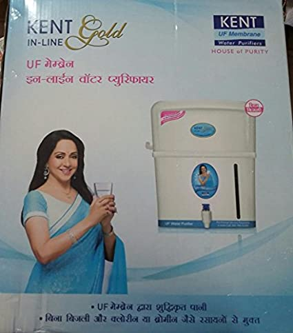 Kent-Gold-In-Line-7-L-UV-Water-Purifier