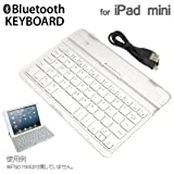 マグレックス Bluetoothキーボード アルミケース for iPad mini  ホワイト MK7000-WH
