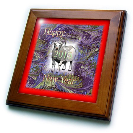 Print of Chinese Happy New Year - Framed Tiles