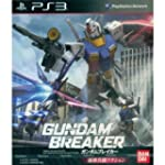 Gundam Breaker (Japanese Language) [R...