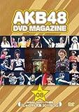 AKB48 DVD MAGAZINE VOL.8::AKB48 24thシングル選抜「じゃんけん大会 2011.9.20」