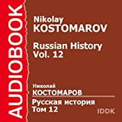 Russian History, Volume 12 | [Nikolay Kostomarov]