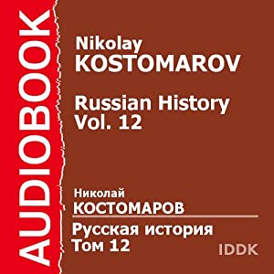 Russian History, Volume 12 [Russian Edition] | [Nikolay Kostomarov]