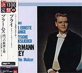 ブラームス:4つの厳粛な歌、ドイツ民謡集より
