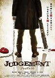 JUDGEMENT/ジャッジメント [DVD]