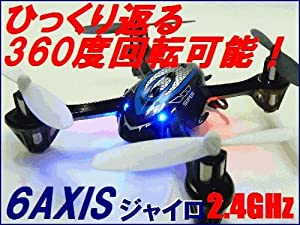 DFD ž 2.4GHz RC helicopter equipped with Gyro / Quad Copter