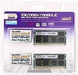 W3N1600PS-L8G [SODIMM DDR3 PC3-12800 8GB 2枚組]