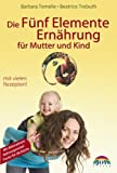 Die F�nf Elemente Ern�hrung f�r Mutter und Kind (Amazon.de)