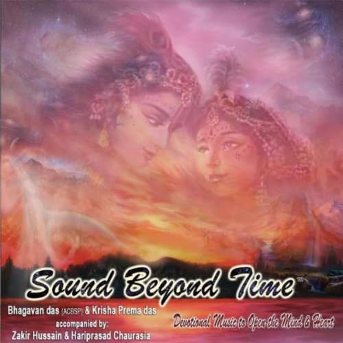 sound-beyond-time-3-cd-collection