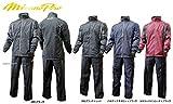 ミズノ 限定 ミズノプロ ウインドブレーカーシャツ・パンツ 上下セット 長袖 12JE5W82-12JF5W82 63コードバンレッド×ブラック L