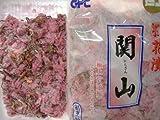 関山 桜花漬 極上 八重桜使用 300g