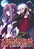 MinDeaD BlooD DVD Special Edition Vista対応版
