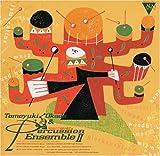 打楽器アンサンブルコンサート2012