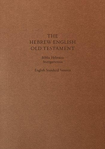 ESV Hebrew-English Old Testament: Biblia Hebraica Stuttgartensia (BHS) and English Standard Version (ESV) (Cloth over Board) (Hebrew English Old Testament compare prices)