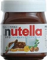 NUTELLA ヌテラ へーゼルナッツ&ココアスプレッド 400g