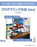 �v���O���~���O����Java (The Java Series)
