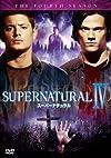 SUPERNATURAL スーパーナチュラル フォースシーズン コンプリートBOX