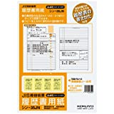 KOKUYO シン-35JN 履歴書用紙(手引書付き)A4JIS様式準拠4枚大型封筒2枚・シール付