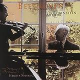 Rubinstein Collection, Vol. 40 - Beethoven Sonatas