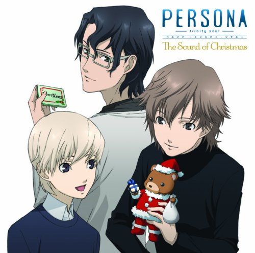 ドラマCD Persona-trinity soul-The Sound of Christmas