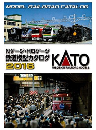 25-000 KATO Nゲージ・HOゲージ 鉄道模型カタログ2016 -