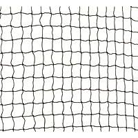 Trixie 44321 Schutznetz,
