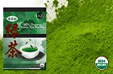 Kazu (R) 100% Organic Green Tea Matcha, 9 Ounces, with Free Gift